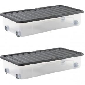 Lot de 2 boîtes de rangement dessous de lit ventili 35L gris